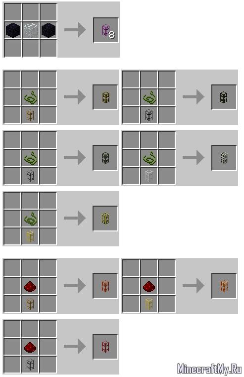 Как соеденить крылья с одеждой в майнкрафте 1.7.10